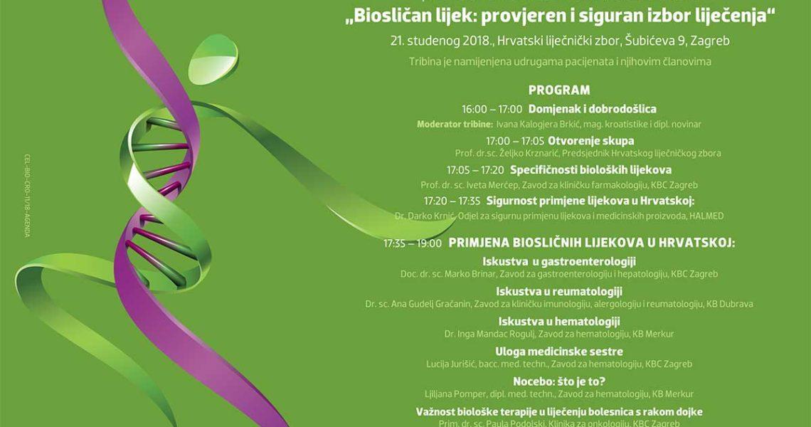 Tribina Biosličan lijek